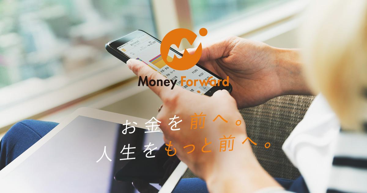 「日経SYSTEM」にて、MFクラウドサービス開発本部 UIテクノロジー部 大嶋のコメントを掲載いただきまし ...