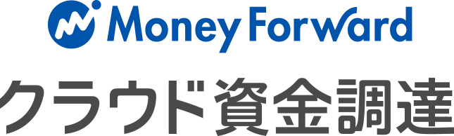 Money Forward Cloud Finance
