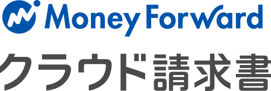 Money Forward Cloud Invoice