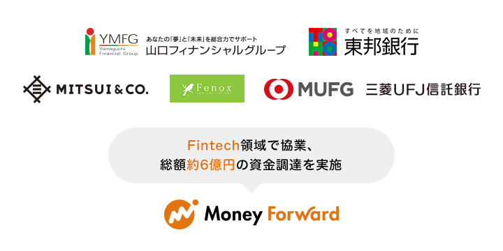 20151021_moneyforward